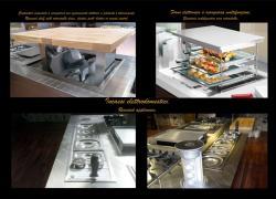 Mobili gioiello per cucina di lusso